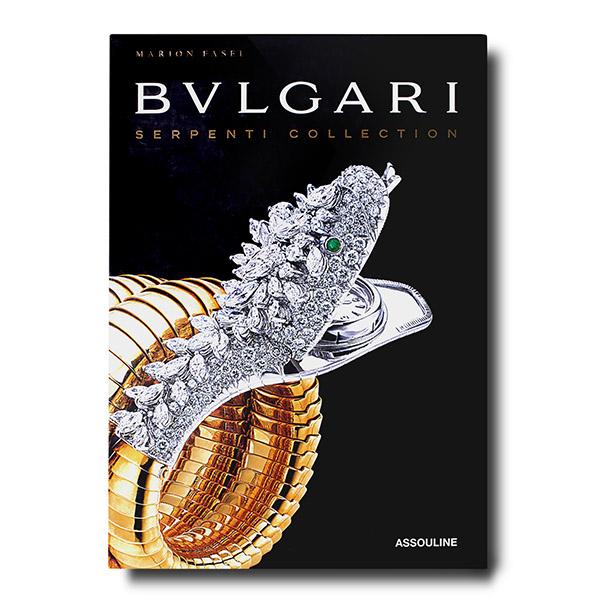 BULGARI- Serpenti Collection covers