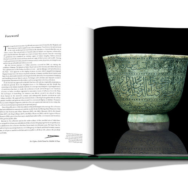 Beyond Extravagance 2nd Edition Vol 1 - Spread01